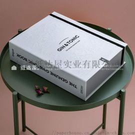 杭州零食礼品盒、纸盒