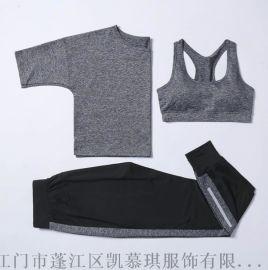 江门班服团体衫瑜伽服运动服校运团体服定制