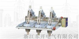 GN38-12户内高压隔离开关10kv