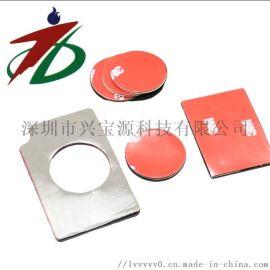 模切定制 3M双面胶带 耐高温防水强力粘贴 可泡棉