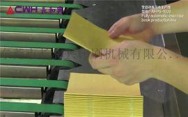 广东东莞练习本生产设备
