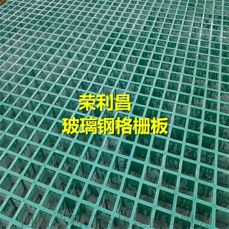 成都玻璃鋼格柵板,玻璃鋼溝蓋板,西南玻璃鋼格柵