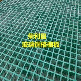 成都玻璃钢格栅板,玻璃钢沟盖板,西南玻璃钢格栅