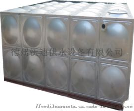 厂家直销方形sus304不锈钢环保无污染水箱