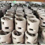 2寸/3寸陶瓷鮑爾環洗滌塔填料鮑爾環含鋁量是多少?