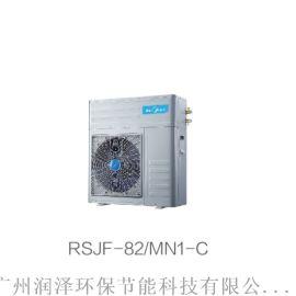 美的空气能热泵小3匹主机RSJF-82/MN1-C