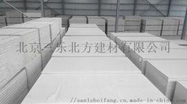 三乐纤维增强硅酸钙板厂家 三乐水泥板