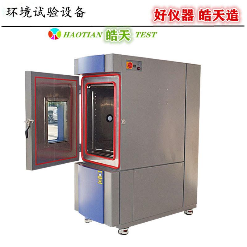 可编程恒湿试验箱 容积225L 超温安全保护