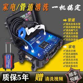 地暖水管清洗机,家电蒸汽清洗设备,高周波脉冲一体机