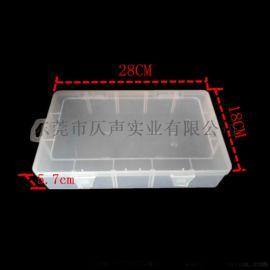 ZS-212-1环保透明PP收纳盒五金工具盒首饰盒