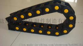 工程塑料拖链加工定做 桥式拖链规格 桥式拖链报价