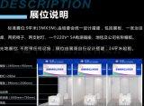 2020中國(合肥)安全生產及應急裝備展覽會