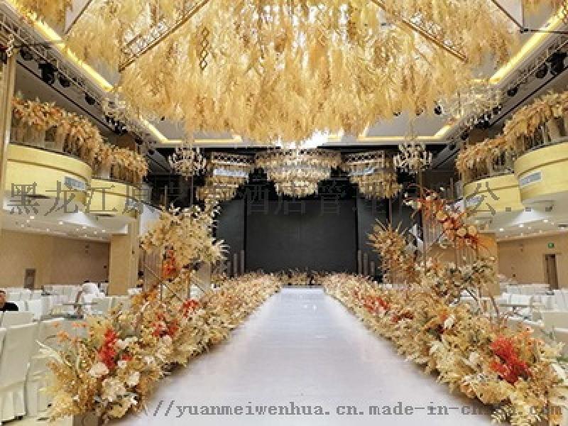 黑龍江原美模擬花批發、婚禮堂改造、酒店宴會廳設計
