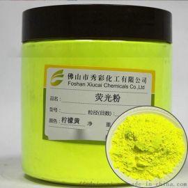 布袋除尘检漏荧光粉(ZDDP)