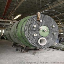 供应PVC-FRP塑料玻璃钢复合管件吸收塔