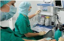 进口多功能麻醉呼吸机