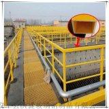 平台玻璃钢护栏定制 玻璃钢安全护栏