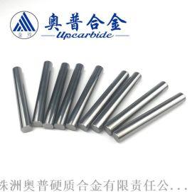 YL10.2硬質合金精磨圓棒D1.3*130MM