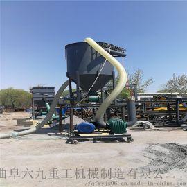 水泥罐车气力输送 自动吸料机 六九重工 石灰粉气力
