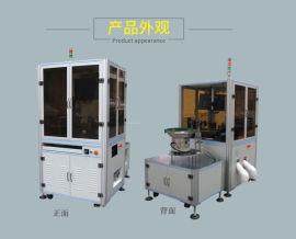 台州非标CCD视觉检测设备 台州视觉筛选机
