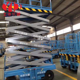移动剪叉式升降机小型简易厂房仓库货梯高空作业车