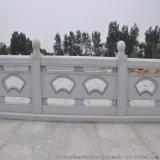 石欄杆石欄板多少錢一米