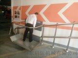 銷售安康市無障礙電梯爬樓升降機斜掛上樓平臺