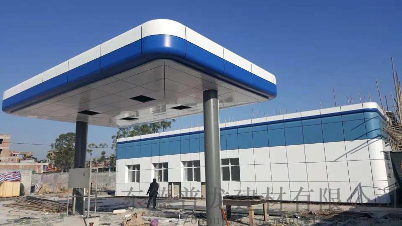 广西加油站蓝色罩棚铝单板 服务区加油站广告牌铝单板