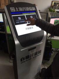 识别车牌称重刷卡扣费机,对接道闸控制过磅机