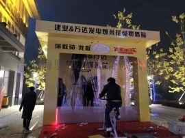 超级爆米花机活动展示大型超级爆米花机租赁**