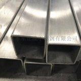 湖南拉絲304不鏽鋼矩形管100*100*5.0