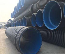HDPE高密度聚乙烯 双壁波纹管规格