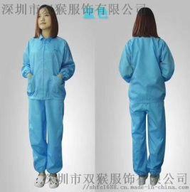 【全深圳上门】定做工衣、订做工作服、定制职业装衬衫