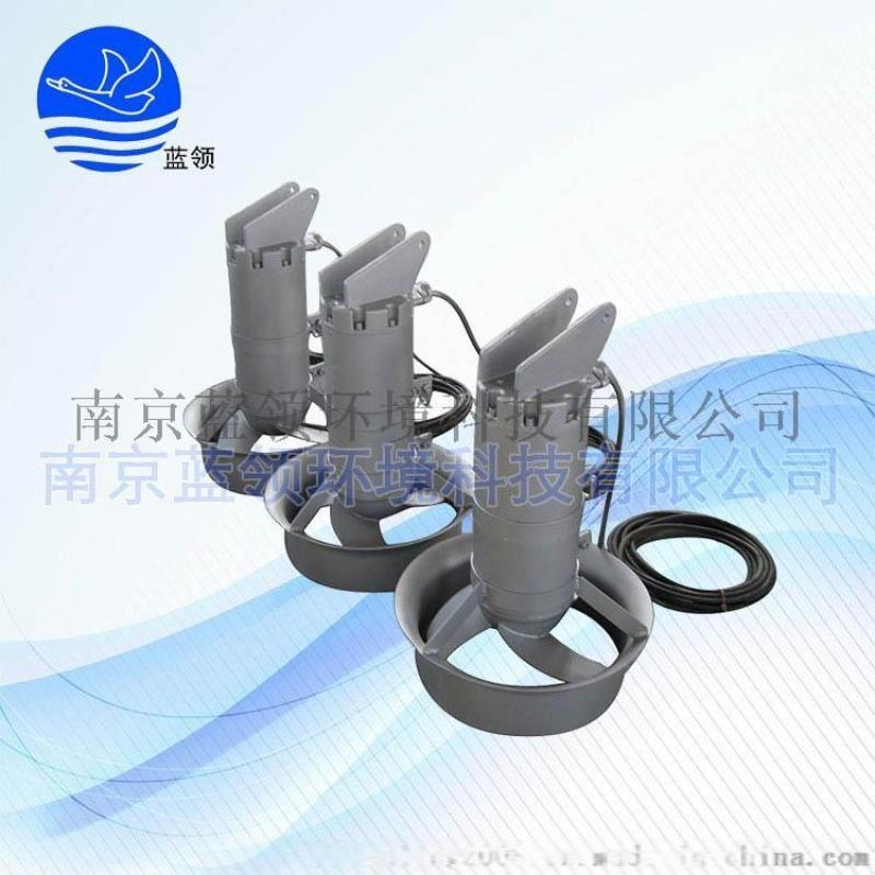 冲压式2.5/8潜水搅拌机/器南京蓝领制造