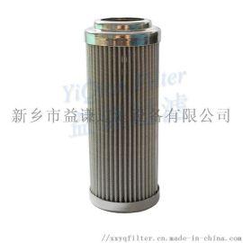干熄焦滤油机滤芯HC8900FDS39H