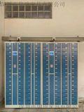 深圳廠家直銷60門智慧IC刷卡手機櫃