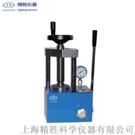JSP-3手动红外压片机  实验室粉末成形机 3吨