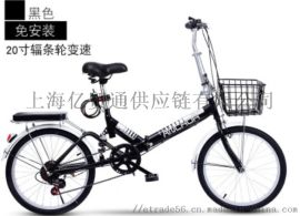 新款折叠自行车男女式成年轻变速便携轻便成人16寸20寸小型单车