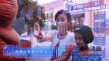 产品宣传视频制作 水木动画