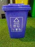 樂山【30L家用垃圾桶】30L帶蓋塑料垃圾桶廠家