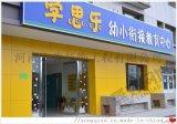郑州幼小衔接班装修设计和幼儿园装修设计不同之处
