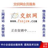 公司整体解决方案, 网站推广, 品牌宣传