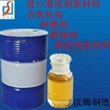 湿润剂原料异丙醇酰胺6508在中的运用缓蚀剂