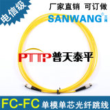 光纖跳線 尾纖 光纖適配器