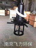 污水生化池潛水離心曝氣機(器)小型潛水曝氣機