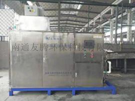 压铸专用脱模剂回收装置