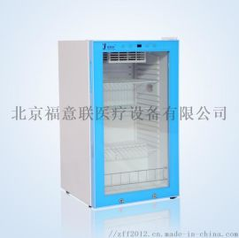 福意聯FYL-YS-100L