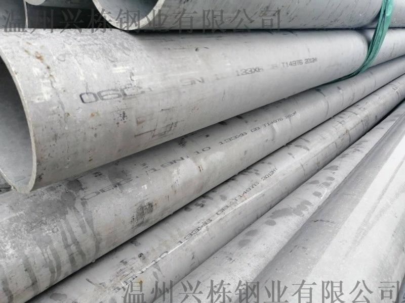 國標304常規不鏽鋼管 89*6厚壁無縫管