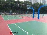 海南三亞籃球場工程建設及塑膠籃球場材料廠家