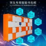 北京自動存包櫃廠家 刷卡型自動存包櫃 存包櫃哪家好